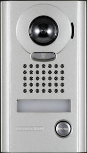 Aiphone - Surface mount metal vandal resistant video door station